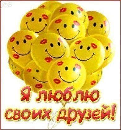 Поздравления и благодарности - Страница 14 C-uu-a10
