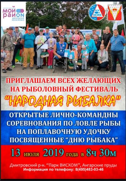 """Природа у ЖК """"Летний сад"""" - Страница 5 60neiu10"""
