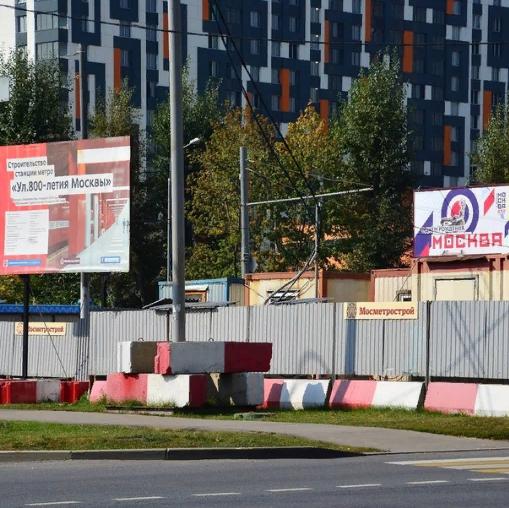 """Всё о метро в относительной близости от ЖК """"Летний сад"""" - действующие, строящиеся и проектируемые станции - Страница 13 8hj3ak10"""
