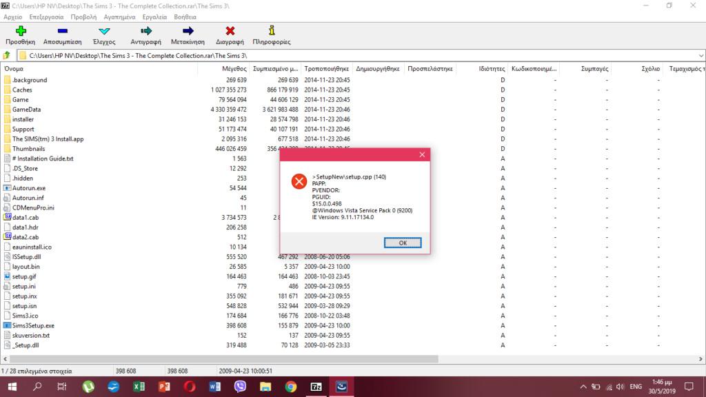 Sims 3 installation error  Oic35912