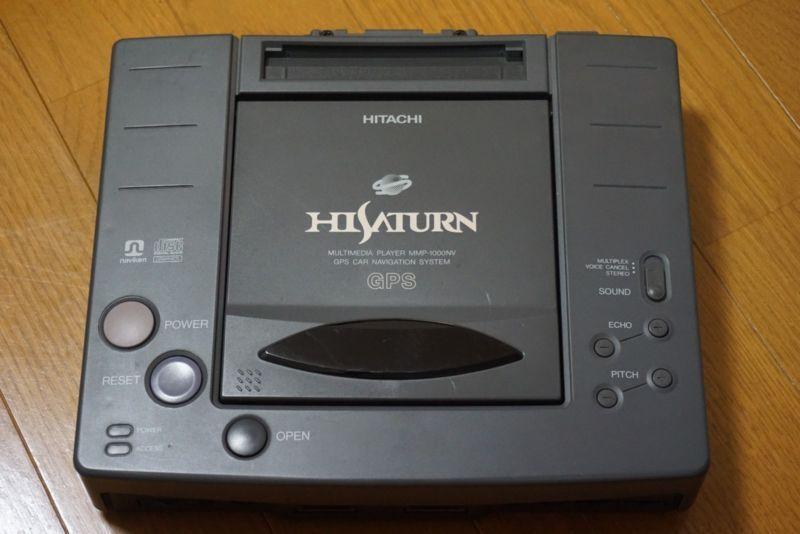 """Recensement des versions """"atypiques"""" des consoles Ddc10010"""