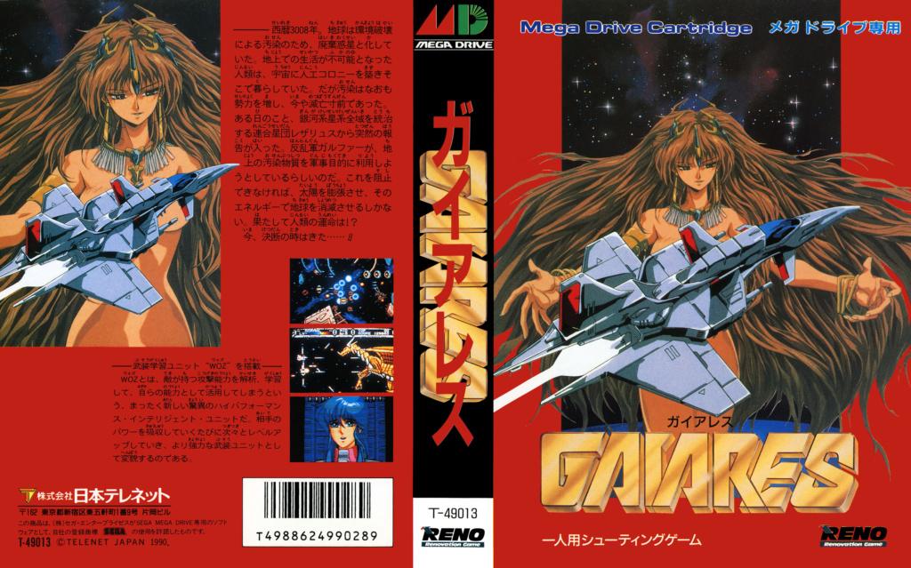 Les plus belles jaquettes Megadrive jap Genesi14