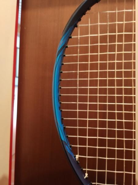 Corde Dunlop NT Max Plus Img_2043