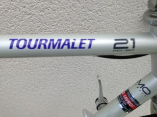 Peugeot Tourmalet 21 Img_1124