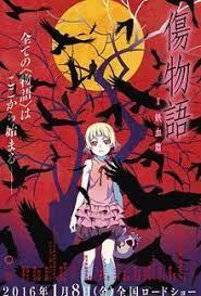 Top filmes de anime Downlo22