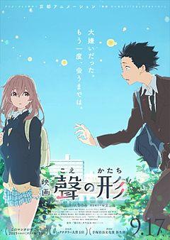 Top filmes de anime Koe-no10