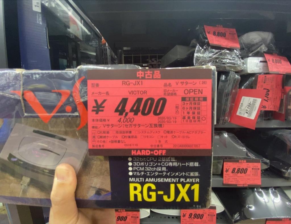Corona et prix du rétro venant du Japon. Img_2015