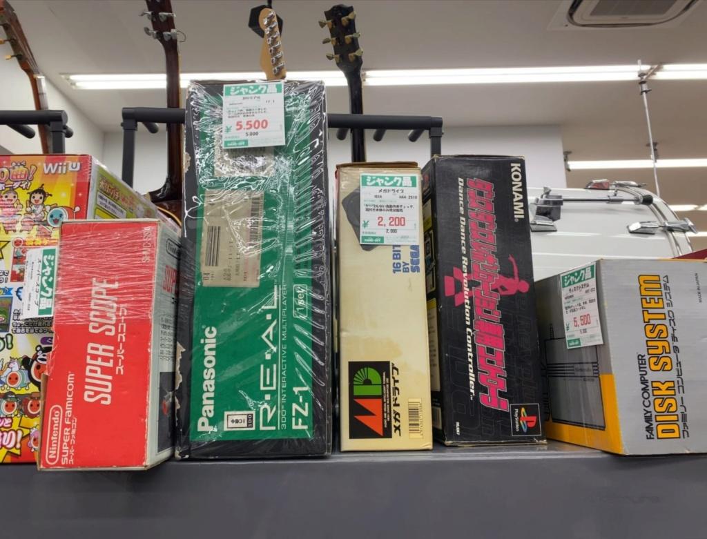 Corona et prix du rétro venant du Japon. Img_2016