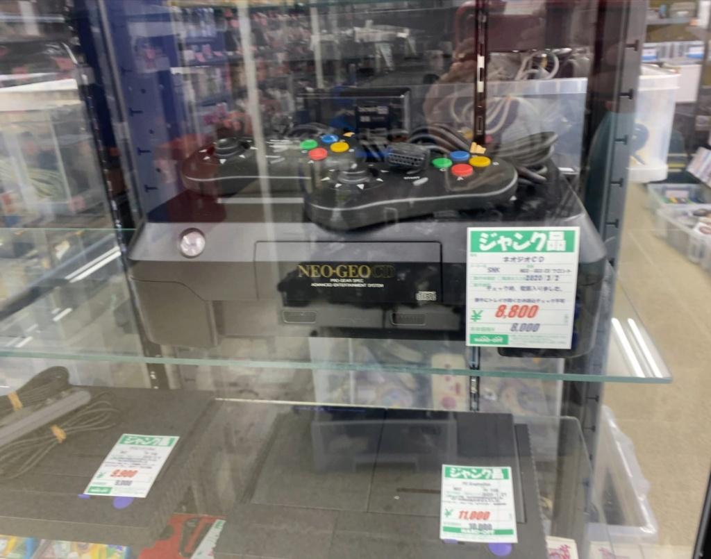 Corona et prix du rétro venant du Japon. Img_2018