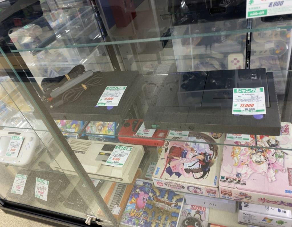 Corona et prix du rétro venant du Japon. Img_2020