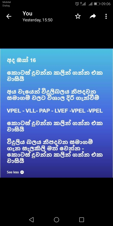 PANASIAN POWER PLC (PAP.N0000) - Page 15 Screen10