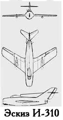 Fw Ta 183  ,II JG300 ,Löbnitz 1946 ... I-31010