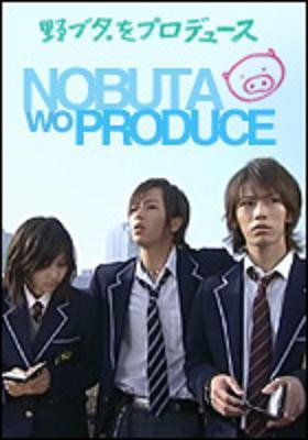 [JDrama] Nobuta wo produce 10/10 Nobuta11