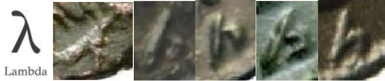 les symboles des exergues de Siscia Lambda10