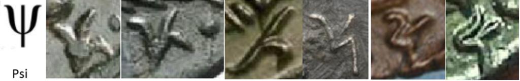 les symboles des exergues de Siscia Psi10