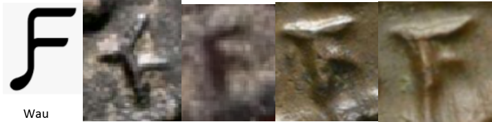 les symboles des exergues de Siscia Wau10