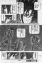 [Manga] Saint Seiya Next Dimension - Page 5 Ap_20112
