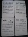 Diverses cartes, images et divers autocollants Yuichi10