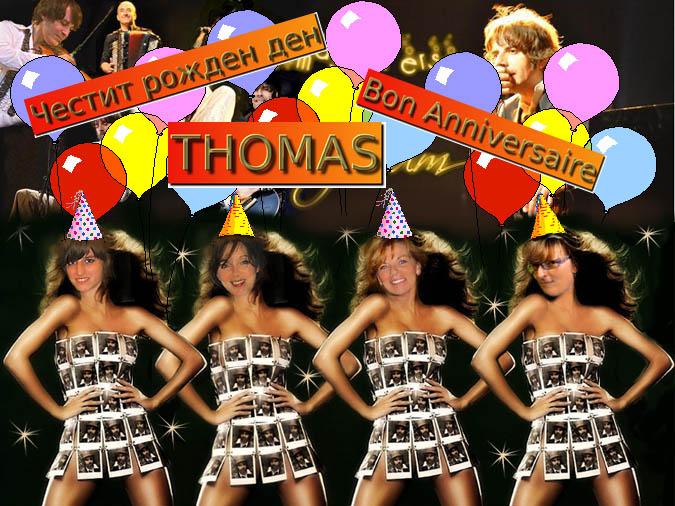 bon anniversaire thomas