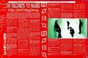 PRESSE FRANCAISE 2002 à 2006 Rock_h11