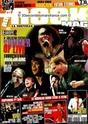 PRESSE FRANCAISE 2007 Rock_m21