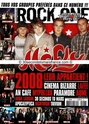 PRESSE FRANCAISE  2008 Rock_o31