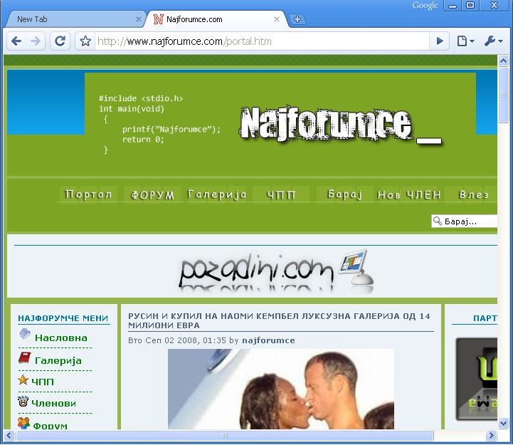 Google Chrome Slika210