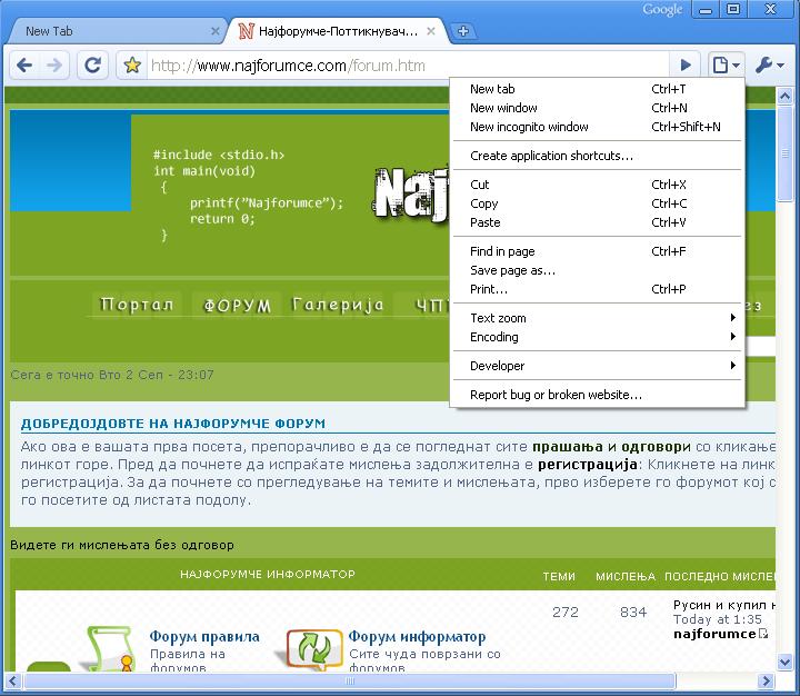 Google Chrome Slika310