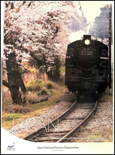 TRAINS VAPEUR AU JAPON (généraliste) 18_1010