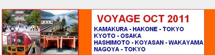 VOYAGE AU JAPON 2011_j11