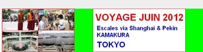 VOYAGE AU JAPON 2012_j11