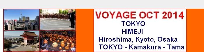 VOYAGE AU JAPON 2014-214
