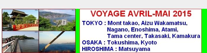 VOYAGE AU JAPON 2015-117