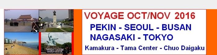 VOYAGE AU JAPON 2016-212