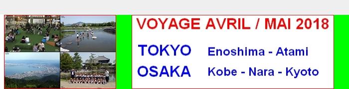 VOYAGE AU JAPON 2018-111