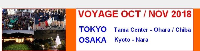 VOYAGE AU JAPON 2018-210