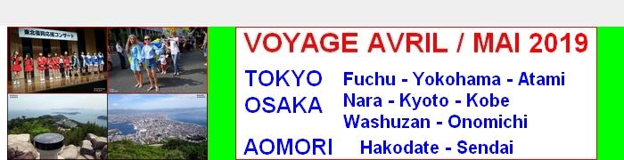 VOYAGE AU JAPON 2019-113
