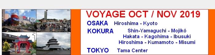 VOYAGE AU JAPON 2019-222