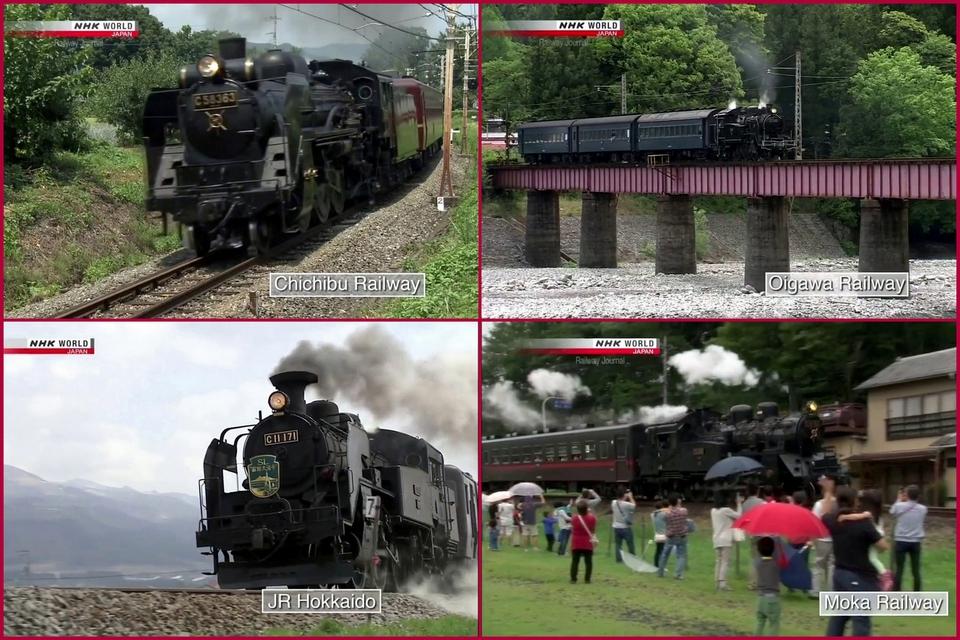 TRAINS VAPEUR AU JAPON (généraliste) 311