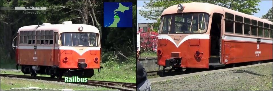 B- REGION DE TOHOKU 4_shic10