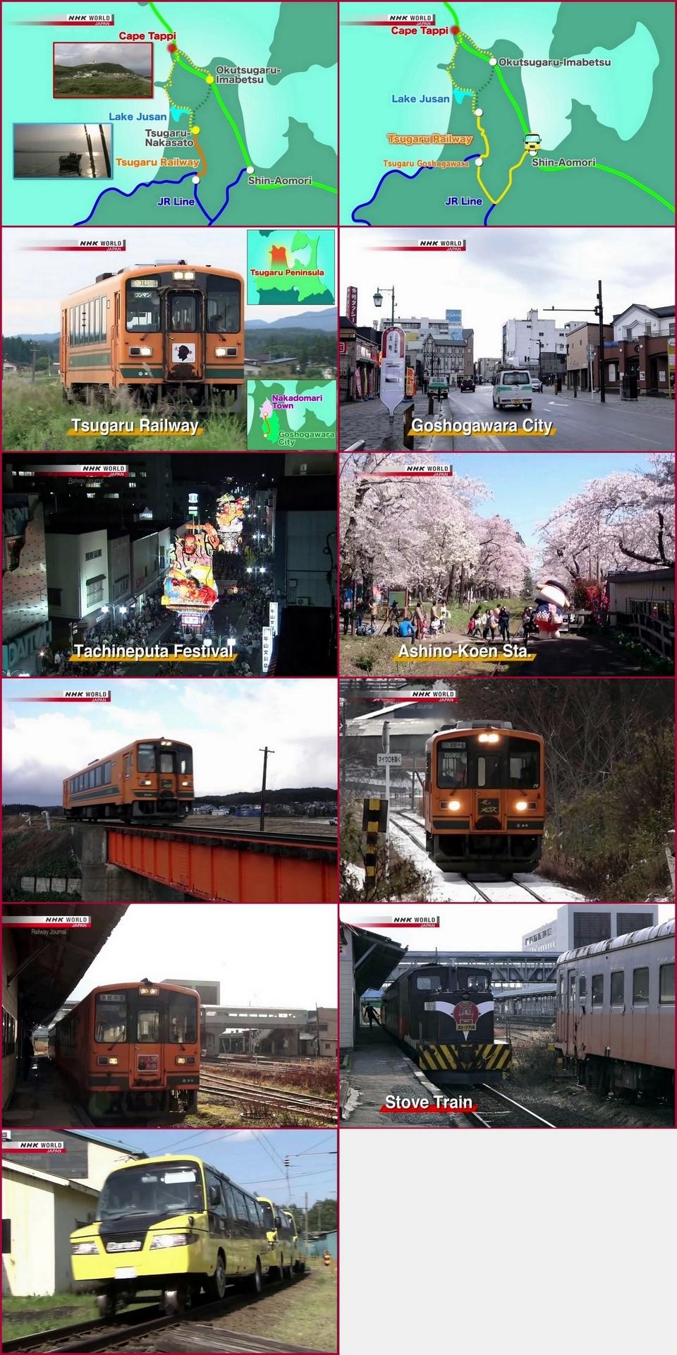 B- REGION DE TOHOKU 5_tsur10