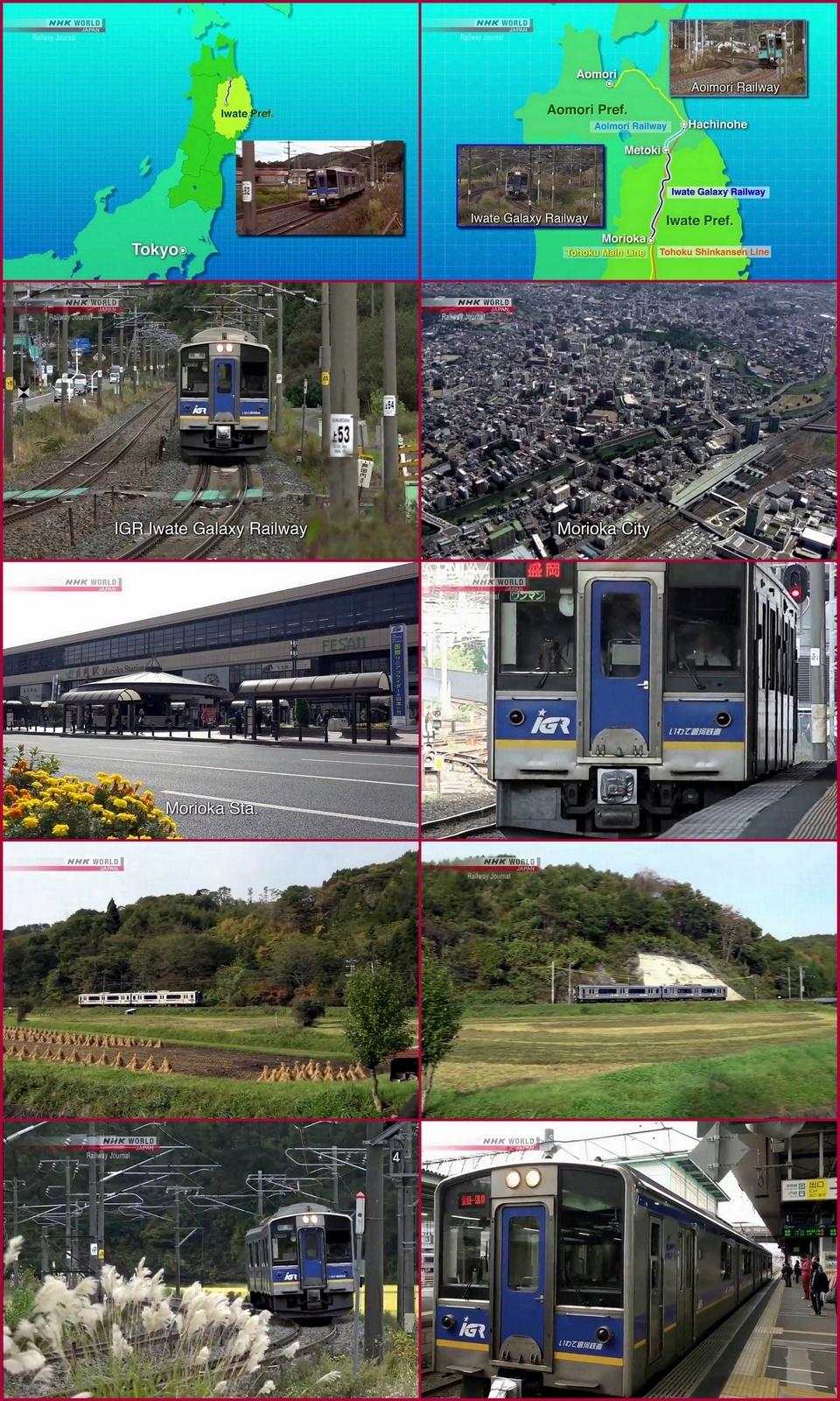 B- REGION DE TOHOKU 6_iwat10