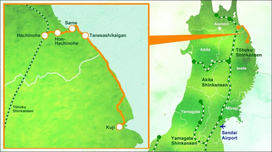 B- REGION DE TOHOKU 7_toho14