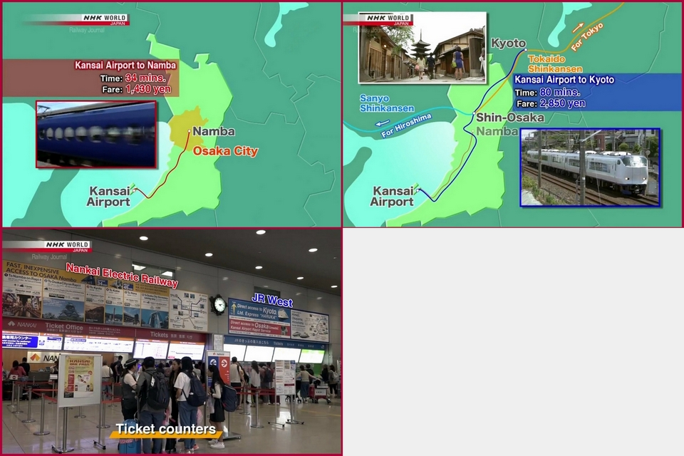 AERIEN : CDG - NARITA / HANEDA - divers - OSAKA ITAMI Kansai10