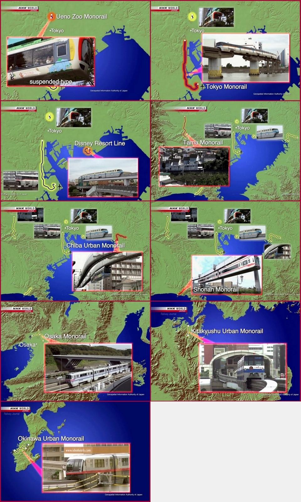 TRAINS DE NUIT / TRAINS DE LUXE / MONORAILS Monora10