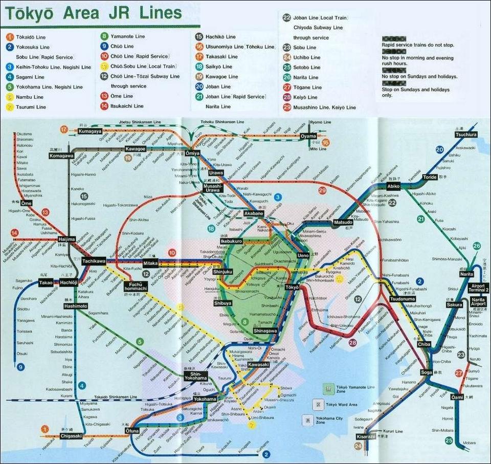 TOKYO : TRAIN - METRO - CARTES Submap10