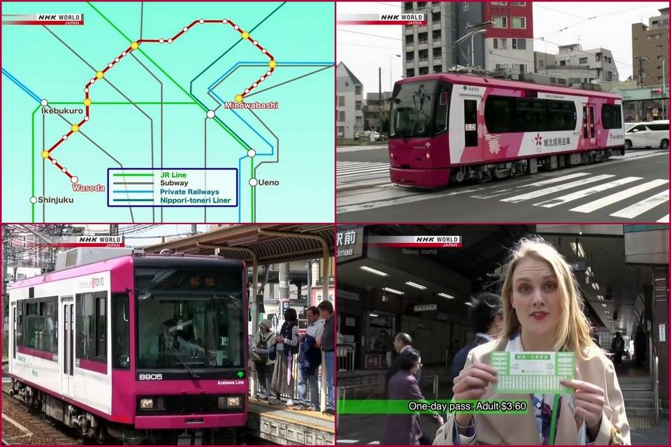 TOKYO : TRAIN - METRO - CARTES Toden_12