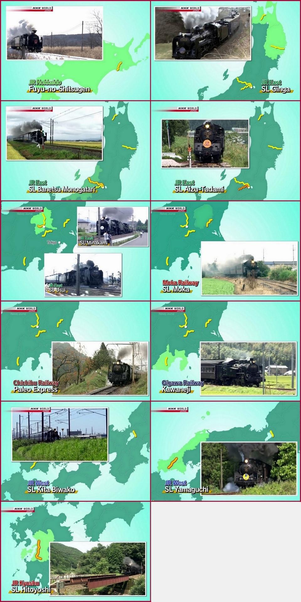 TRAINS VAPEUR AU JAPON (généraliste) Trains10