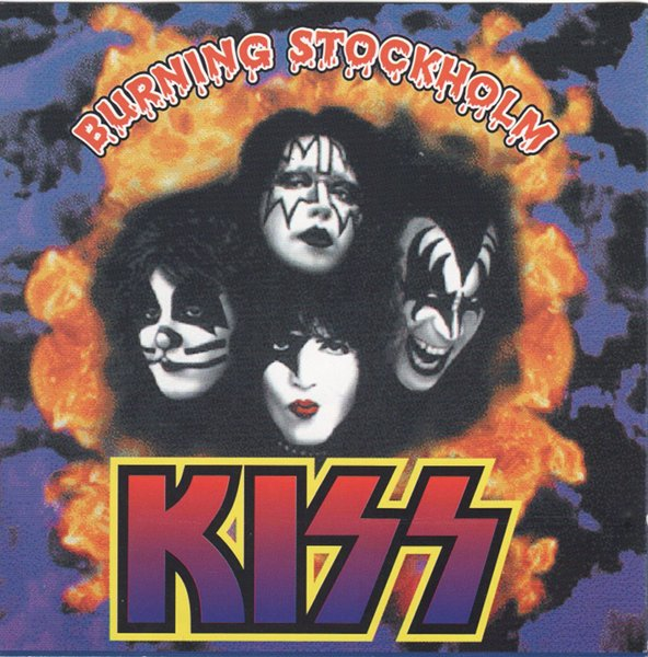 1996. Kiss810