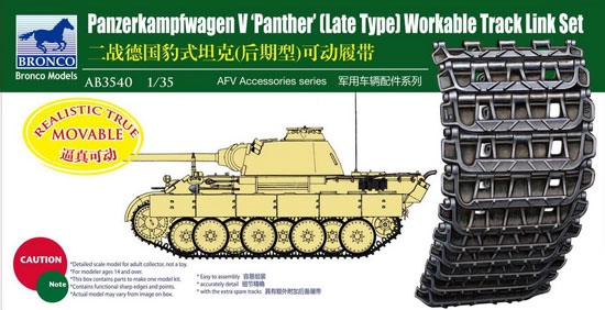 chenilles - Chenilles Panther type G late version tamiya 1/35 Ab354010